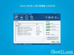 系统之家Ghost Win8.1x86 全新纯净版V2020年02月(自动激活)