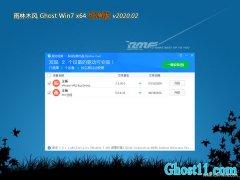 雨林木风GHOST WIN7 x64位 精选纯净版2020v02(完美激活)