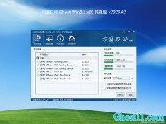 电脑公司Window8.1 32位 标准纯净版 v2020.02