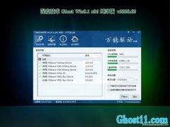 深度技术Windows8.1 优化纯净版32位 v2020.02