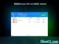 深度技术Windows7 v2020.02 64位 推荐装机版