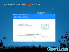 雨林木风Win7 专业装机版 v2020.02(32位)