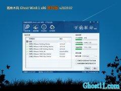 雨林木风Window8.1 32位 老机装机版 v2020.02