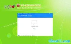 新萝卜家园Win10 Ghost 32位 优化装机版 v2020.02