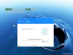 深度技术Ghost Win10 (X64) 极速专业版 v2021.03月(激活版)