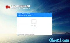番茄花园Windows10 v2020.03 32位 极速装机版