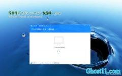 深度技术W10 官方装机版 v2020.03(32位)
