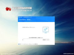 番茄花园Ghost Win10 X64 多驱动专业版 v202104(免激活)