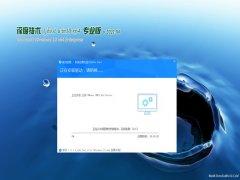 深度技术Ghost Win10 x64位 最新专业版 v2021.04(完美激活)