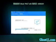深度技术Window7 万能纯净版32位 v2020.04