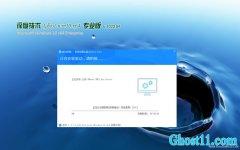 深度技术Window10 v2020.04 64位 尝鲜装机版