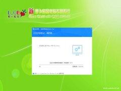 新萝卜家园Ghost Win10 X64 官方专业版 2021v05(永久激活)