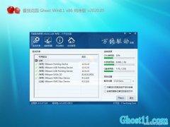 番茄花园Ghost Win8.1x86 万能纯净版v2020.05(自动激活)