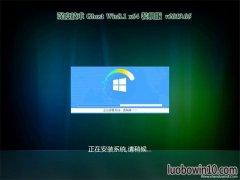 深度技术Ghost Win8.1 x64位 快速装机版v2019年05月(绝对激活)