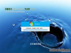深度技术Ghost Win10 (X64) 全新专业版 V201905(免激活)