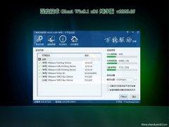 深度技术Window8.1 32位 新机纯净版 v2020.05