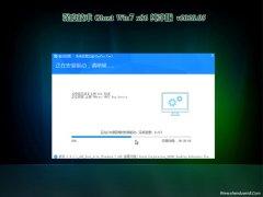 深度技术Ghost Win7 32位 尝鲜纯净版 v2020.05