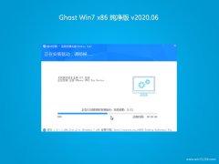系统之家GHOST WIN7x86 极速纯净版2020.06月(自动激活)
