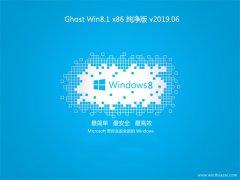 系统之家Ghost Win8.1x86 热门纯净版v201906(免激活)