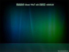 深度技术GHOST win7x86 精选纯净版2019V06(免激活)