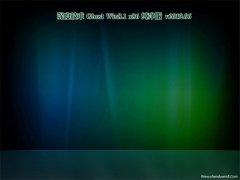 深度技术Ghost Win8.1x86 极速纯净版2019v06(激活版)