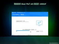 深度技术GHOST win7x86 超纯旗舰版 V2020.07月(完美激活)