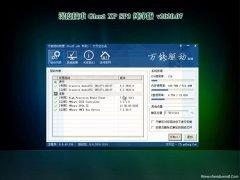 深度技术GHOST XP SP3 经典纯净版 V2020年07月