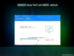 深度技术GHOST win7x86 极速纯净版v201910(激活版)