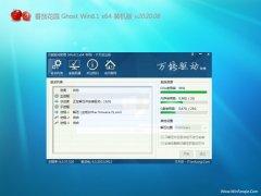 番茄花园Ghost Win8.1 x64位 极速装机版v2020.08月(永久激活)
