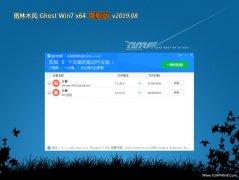 雨林木风GHOST WIN7 (X64) 全新旗舰版 V2019.08月(完美激活)