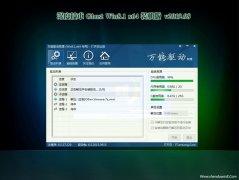深度技术Ghost Win8.1 X64 万能装机版V201908(免激活)