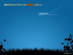 雨林木风最新64位win7优良万能版v2021.11