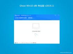 系统之家Ghost Win10x86 精选专业版 V201911(绝对激活)