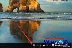 小编修复windows10系统隐藏桌面任务栏wifi图标的步骤?