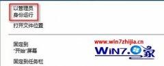 老司机传授win10系统打开cmd命令提示符win10打开命令提示符三种的问