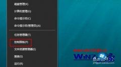 主编操作win10系统启用网络发现的方法?