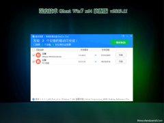 深度技术Windows7 64位 精英装机版 2019.11