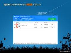 雨林木风GHOST WIN7 X64 电脑城旗舰版 v2021年01月(永久激活)