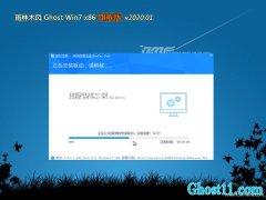 雨林木风GHOST Win7x86 家庭旗舰版 2020.01月(完美激活)