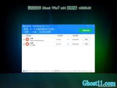 深度技术GHOST WIN7 64位 经典旗舰版 2020V01(激活版)
