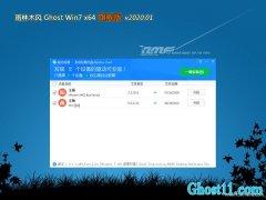 雨林木风GHOST WIN7 X64位 万能旗舰版 2020.01月(自动激活)