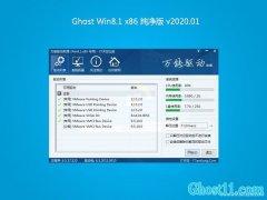 系统之家Ghost Win8.1x86 官方纯净版2020V01(自动激活)