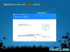 雨林木风GHOST Win7x86 极速纯净版V2020年01月(无需激活)
