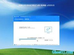 电脑公司GHOST WIN7x86 精选纯净版2020.01(无需激活)